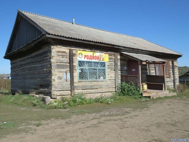 Алтайские сельские торговцы пожаловались на «сетевиков»