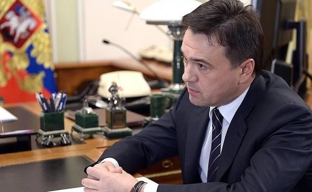 Андрей Воробьёв
