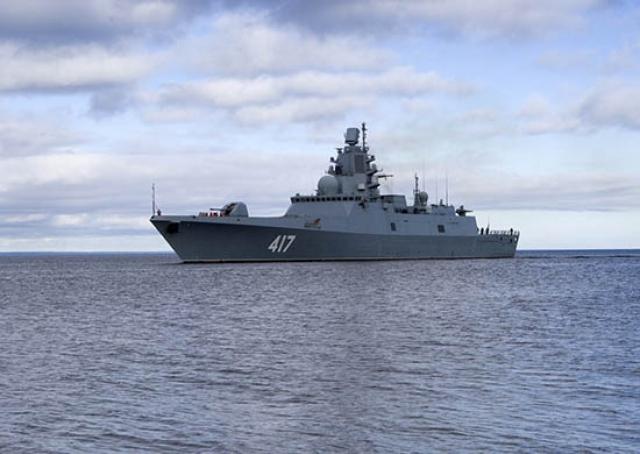 Британский флот сообщил о слежке за фрегатом ВМФ России «Адмирал Горшков»