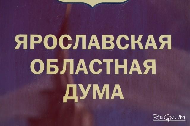 Ярославская областная дума поддержала доплату самым бедным пенсионерам