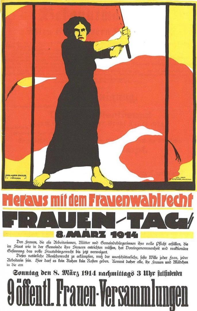 «Женский день. 8 марта» Немецкий плакат. 1914