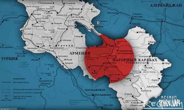 Нагорный Карабах укрепляет пограничную зону с Ираном