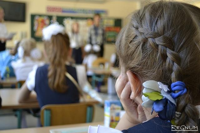 Тайны Российской академии образования