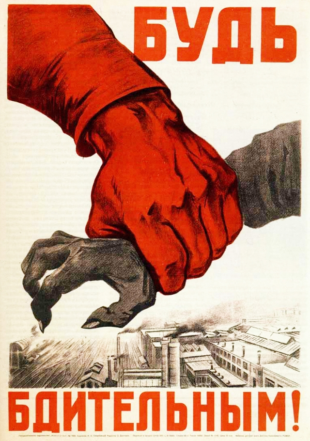Почему «иностранные инвестиции» для России – это зло