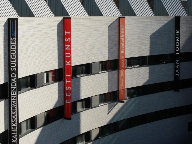 В музее искусств Эстонии