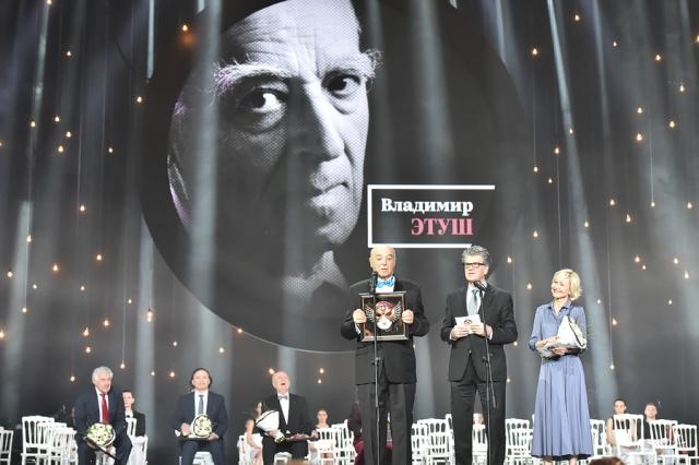 Владимир Этуш: человек остроумного таланта