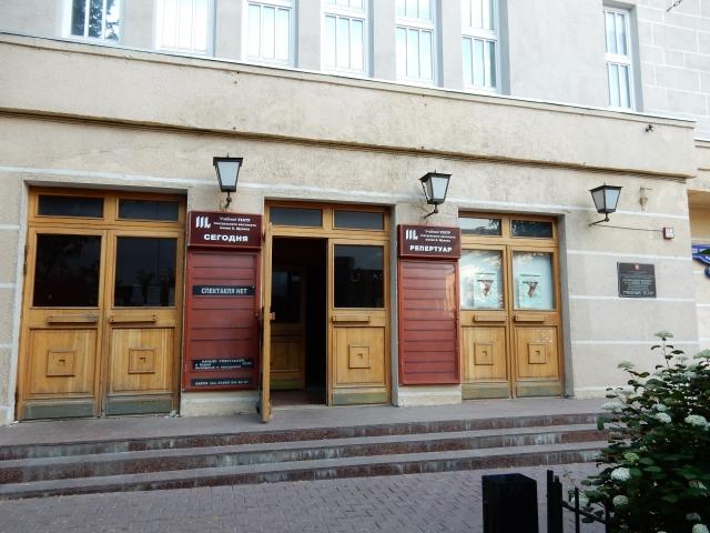 Учебный театр Театрального института имени Бориса Щукина