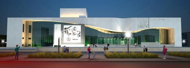 Фасад нового здания театра в Каменске-Уральском