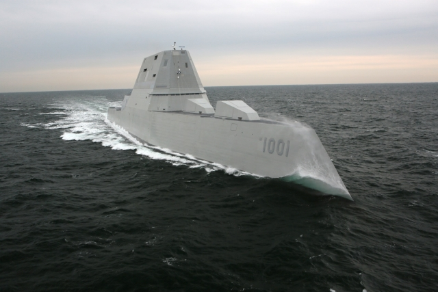 Есмінець ВМС США увійшов у Чорне море. За його діями вже стежать російські кораблі - Цензор.НЕТ 9233