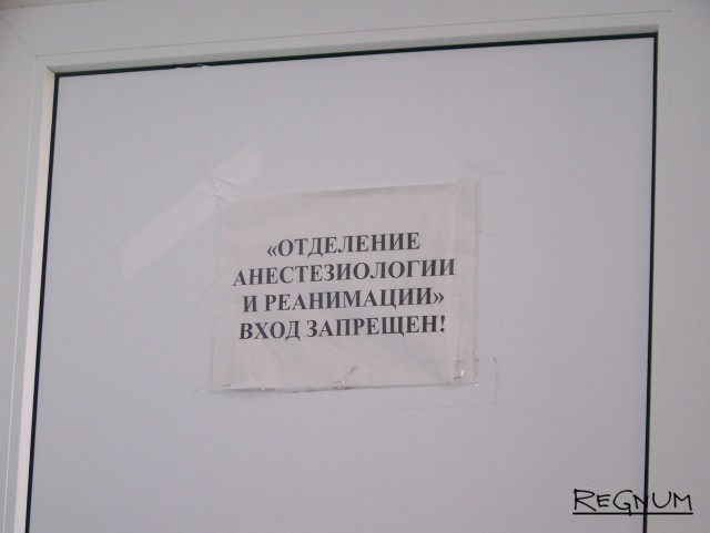 День отделения реанимации в Топчихинской ЦРБ
