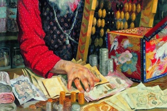 Борис Кустодиев. Купец (Старик с деньгами) (фрагмент). 1918