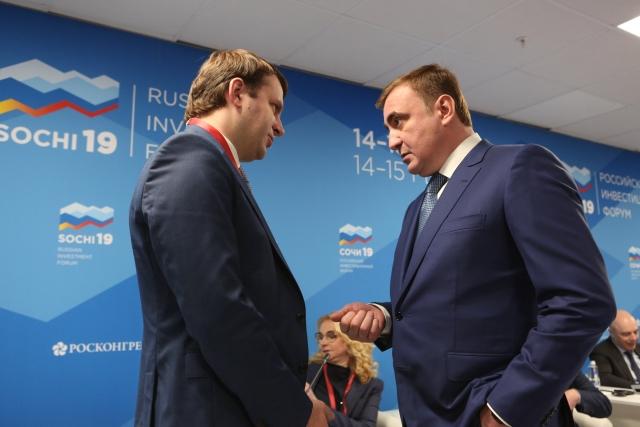 Максим Орешкин и Алексей Дюмин