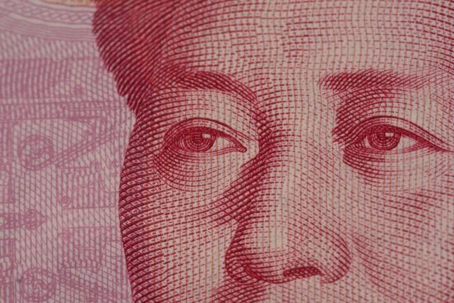 Китайская юань