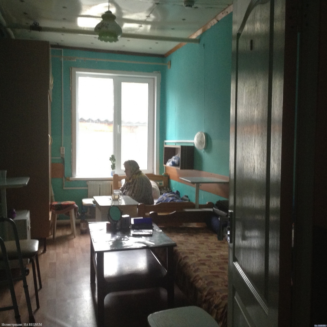 Обитатели Романовского дома-интерната для престарелых. Иллюстрация к материалу ИА REGNUM-3