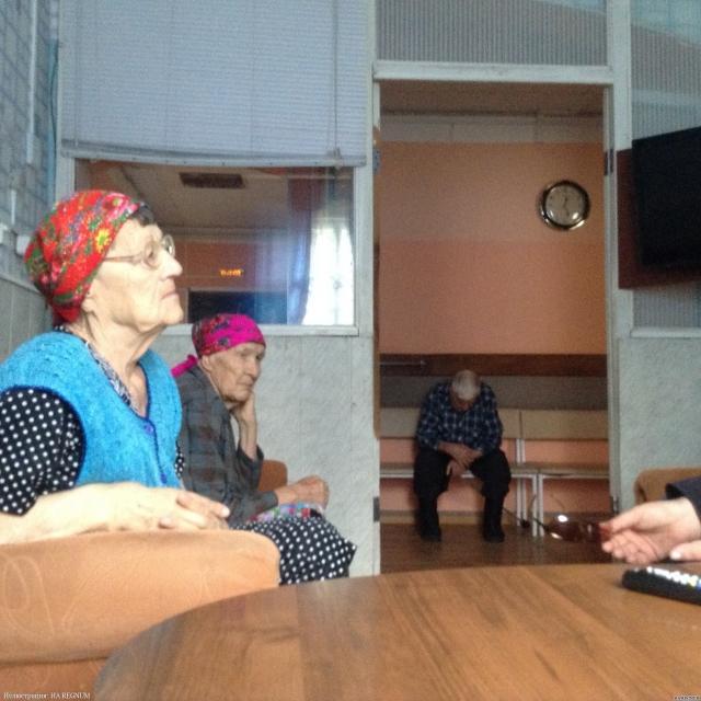 Обитатели Романовского дома-интерната для престарелых. Иллюстрация к материалу ИА REGNUM