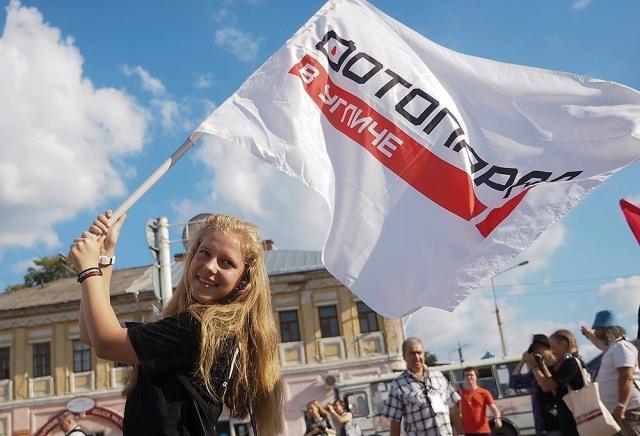 XIII фестиваль фотографии «Фотопарад в Угличе» готовит программу