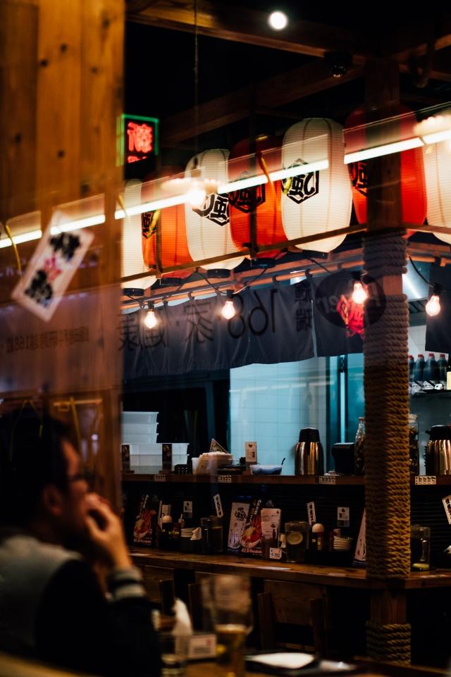 Кафе японской кухни