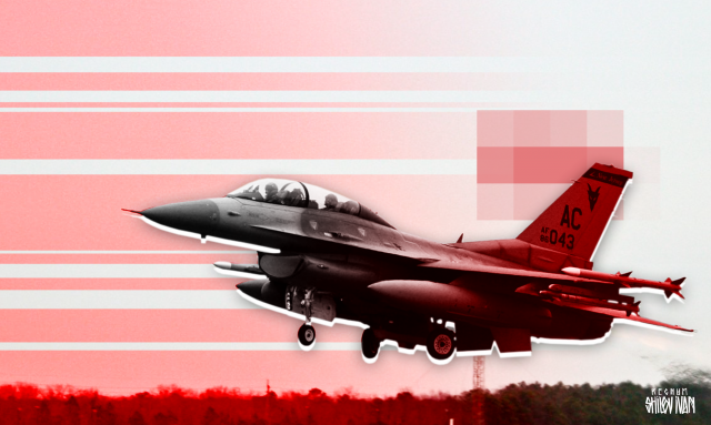 ВВС США нанесли удар по военным Афганистана