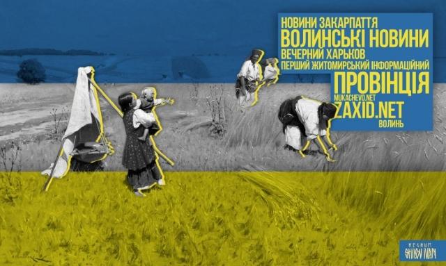 Нам пишут из Одессы: «Жванецкий — жертва тирании: освобождение близко»