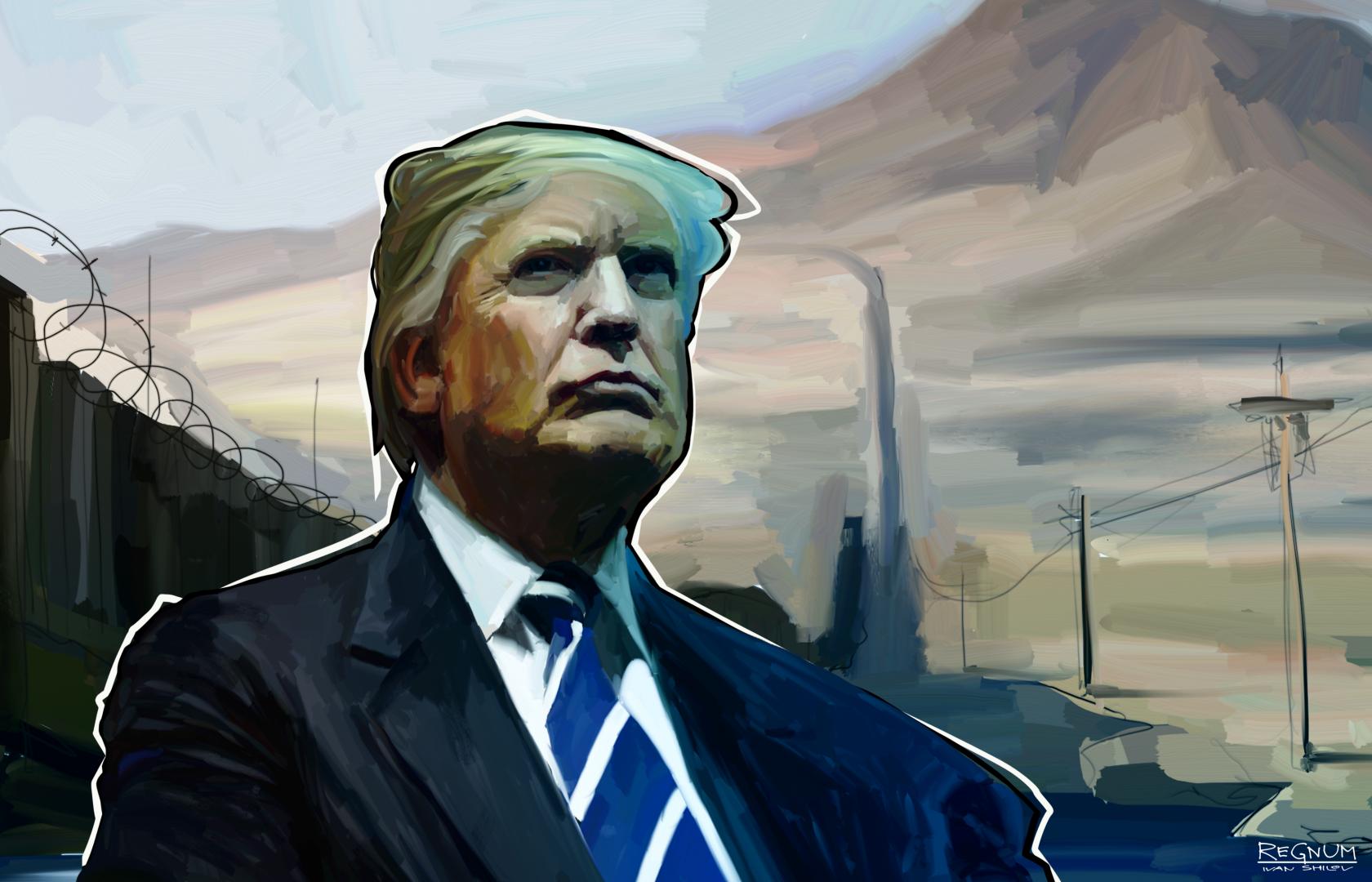 Трамп и стена