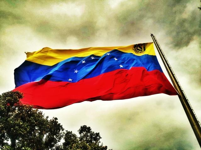 Госдеп рекомендует всем гражданам США покинуть Венесуэлу