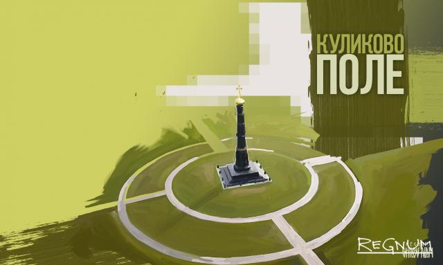 Локомотив туризма: Тульская область вкладывает 10 млрд рублей