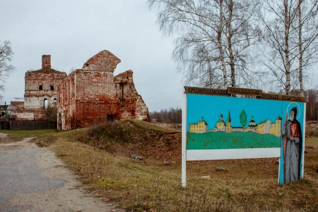 Краснохолмский Николаевский Антониев монастырь в Тверской области