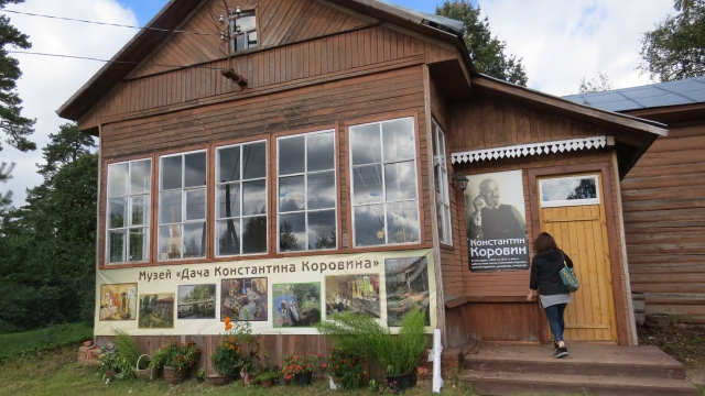В Ярославской области арестовали здание музея Константина Коровина
