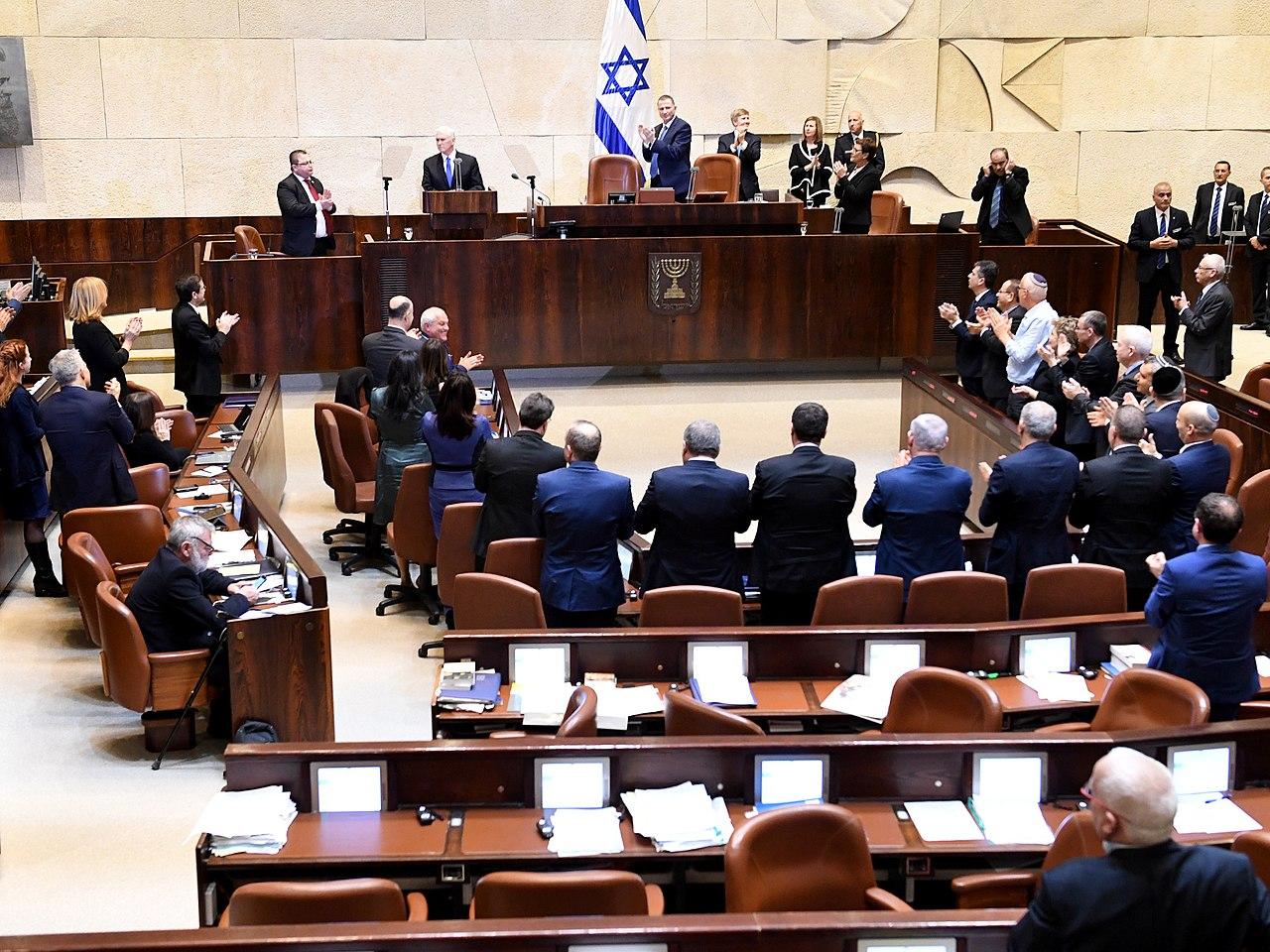 Кнессет. Израиль