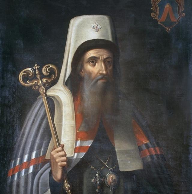 Митрополит Киевский и Галицкий и всея Малыя Руси Иоасаф (Кроковский)