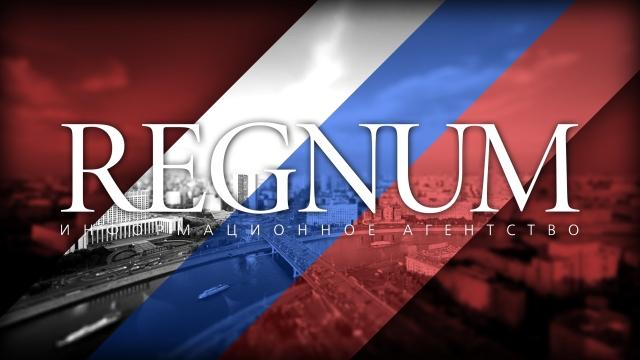 ИА REGNUM признано лучшим федеральным СМИ по версии ТПП РФ
