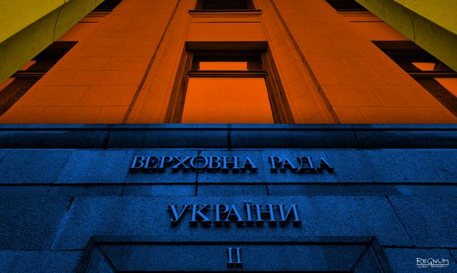 Новый антирекорд Рады: На работе оказались лишь 11 депутатов из 423