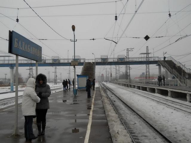 Офицер полиции попала под поезд на калужской станции Балабаново