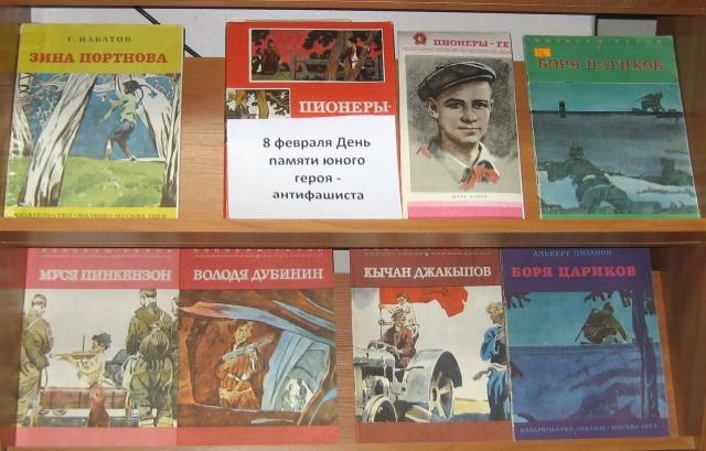 В наукограде Фрязино центральную библиотеку продали… депутату от КПРФ