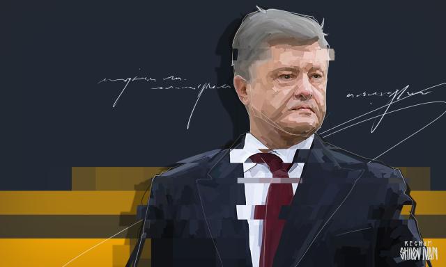«Петро Алексеевич, спасибо за бедность!» Порошенко снова оскандалился