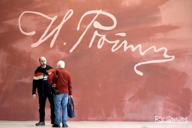 В Третьяковской галерее открылась выставка Ильи Репина — фоторепортаж