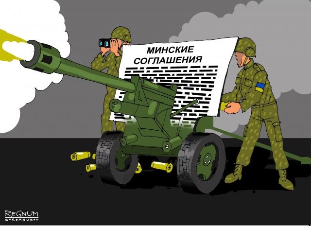 ДНР: режим перемирия был нарушен войсками Украины четырежды за сутки