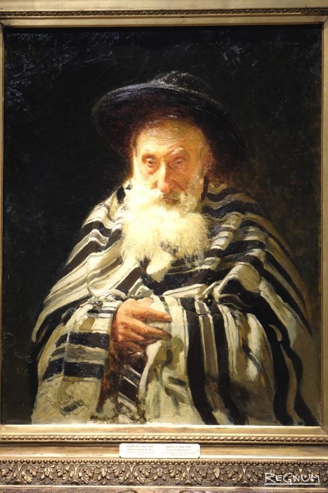 Илья Репин. Еврей на молитве