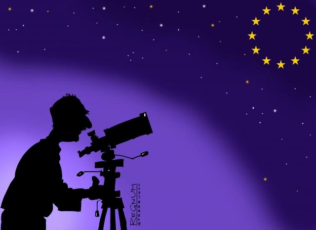 Недосягаемое созвездие