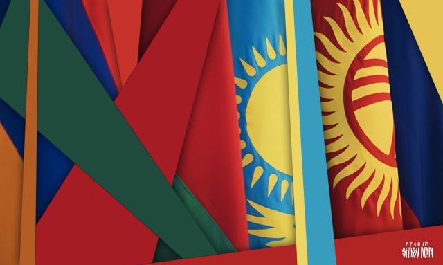 ЕАЭС создает евразийскую биржу труда