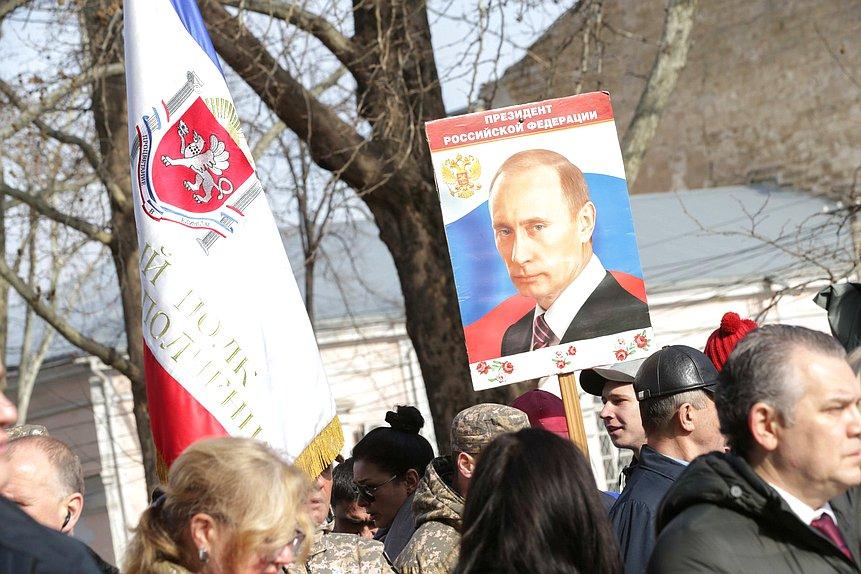 Портрет Владимира Путина на митинге в честь пятилетия воссоединения Крыма с Россией