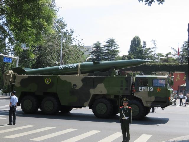 Болтон допустил участие Китая в переговорах США и РФ по разоружению