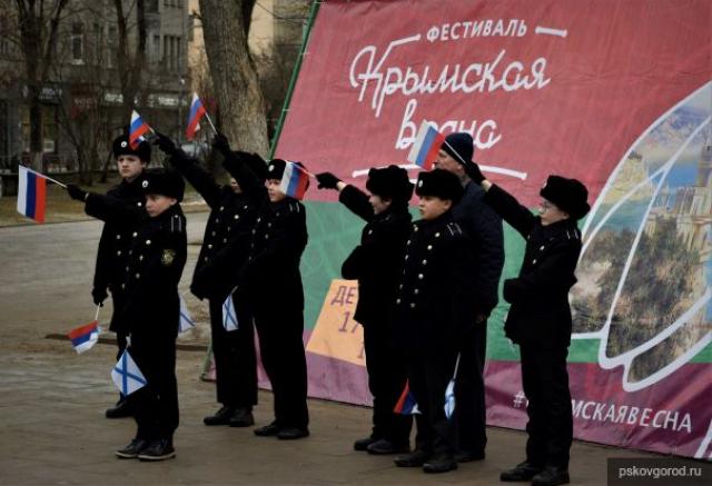 «Крым наш» в Пскове показали морской флажковой азбукой