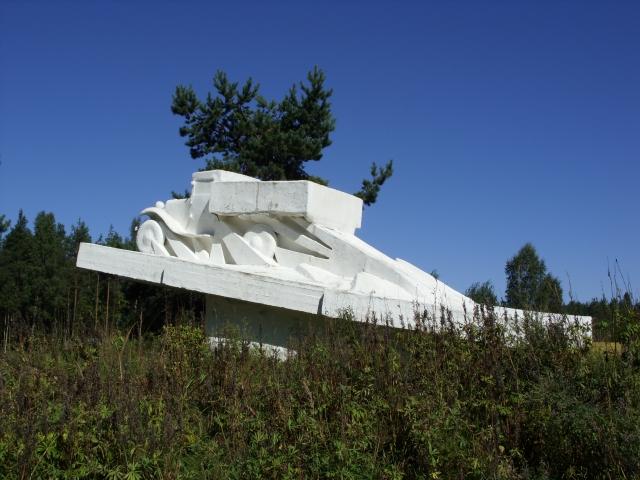 Памятник Неизвестному шофёру в Дусьеве