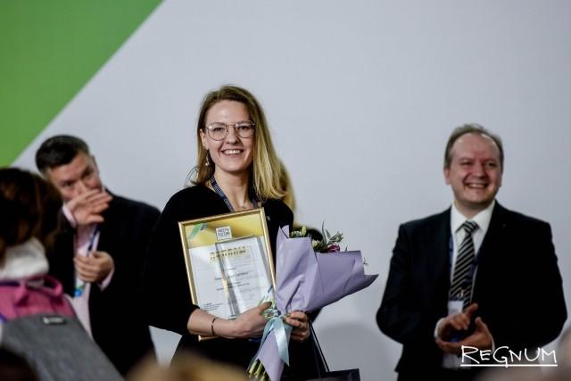 Церемония награждения победителей конкурса управленцев «Лидеры России»