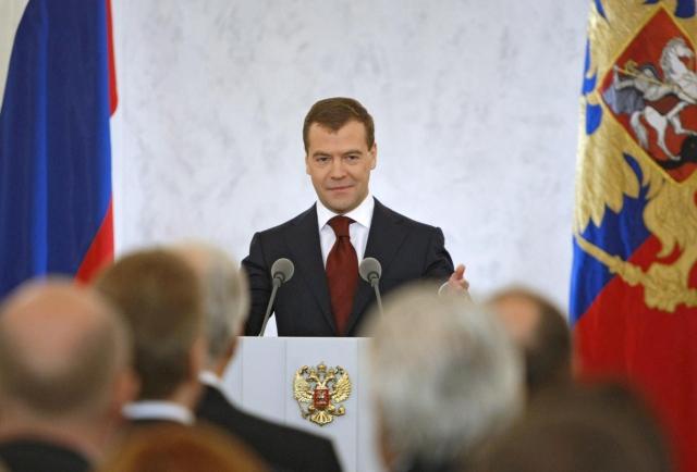 Дмитрий Медведев. 2008