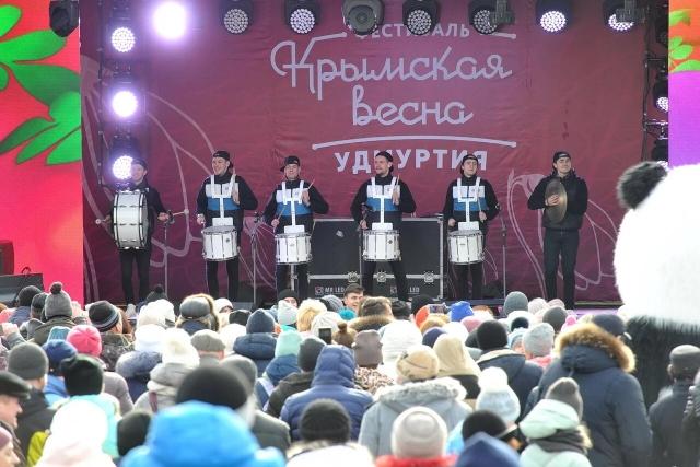 Концерт в Ижевске