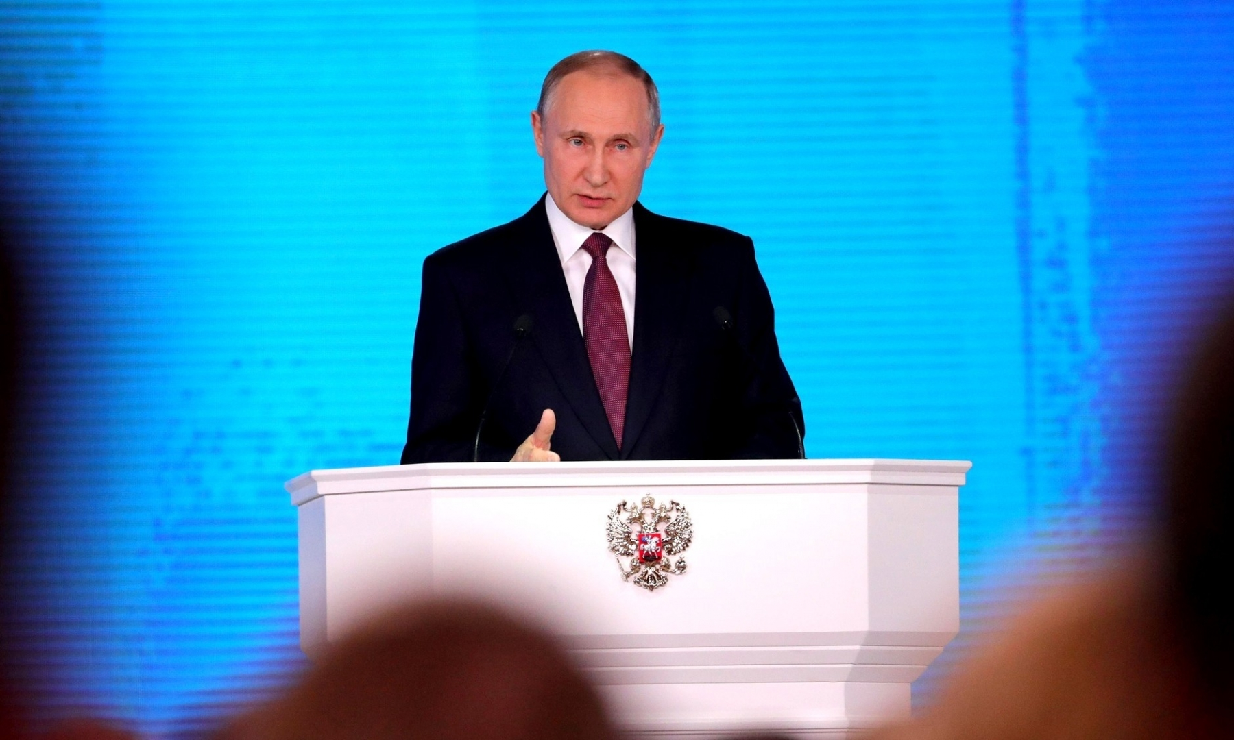 Послание Владимира Путина Федеральному Собранию. 2018