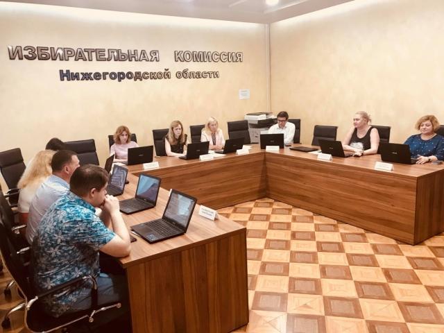 Избирательная комиссия Нижегородской области