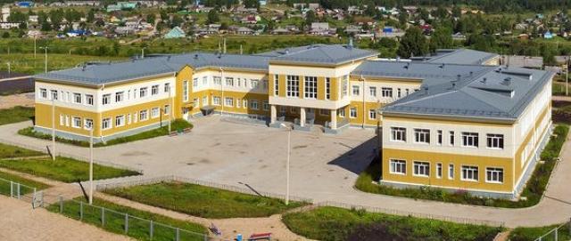 В Ярославской области построят новую школу